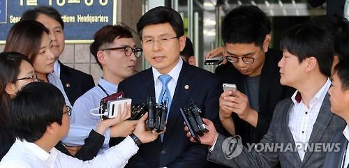 """황교안 총리 후보자, 현직 부장검사 차출 논란 """"법대로 하겠다"""""""