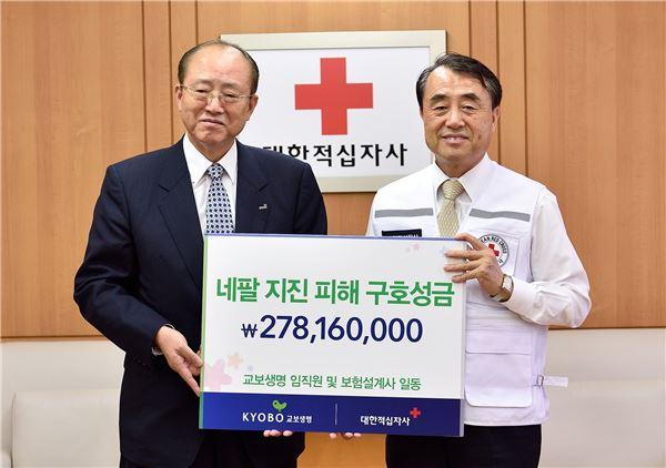 교보생명, 네팔 지진피해 구호성금 2억7816만원 전달