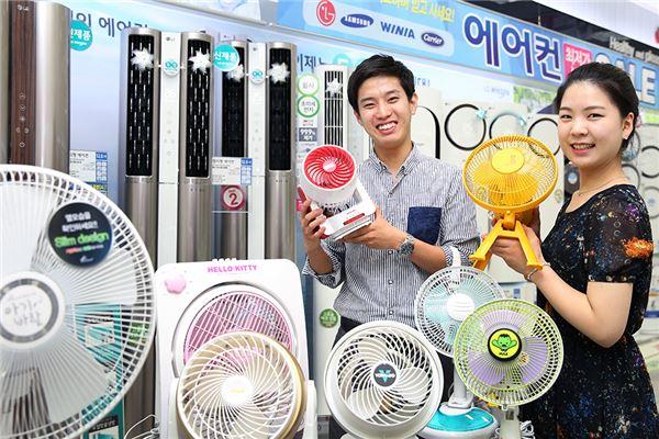 롯데하이마트, 때이른 폭염주의보에 냉방제품 판매 증가