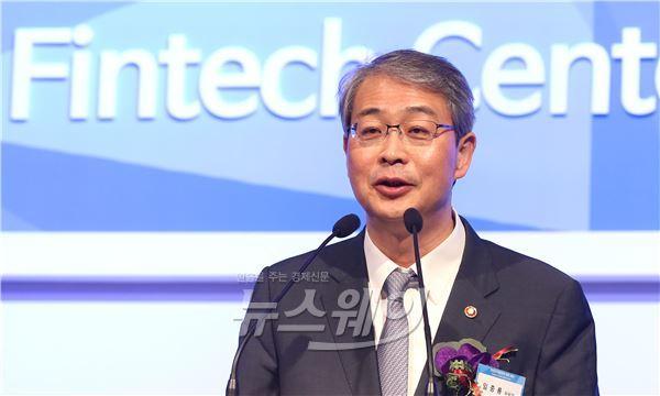 """임종룡 금융위원장 """"핀테크 스타트업=금융업의 '옥동자'"""""""