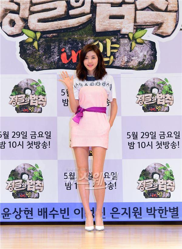 """박한별, 新 예능 여신의 탄생… """"100% 내 모습 드러냈다"""""""