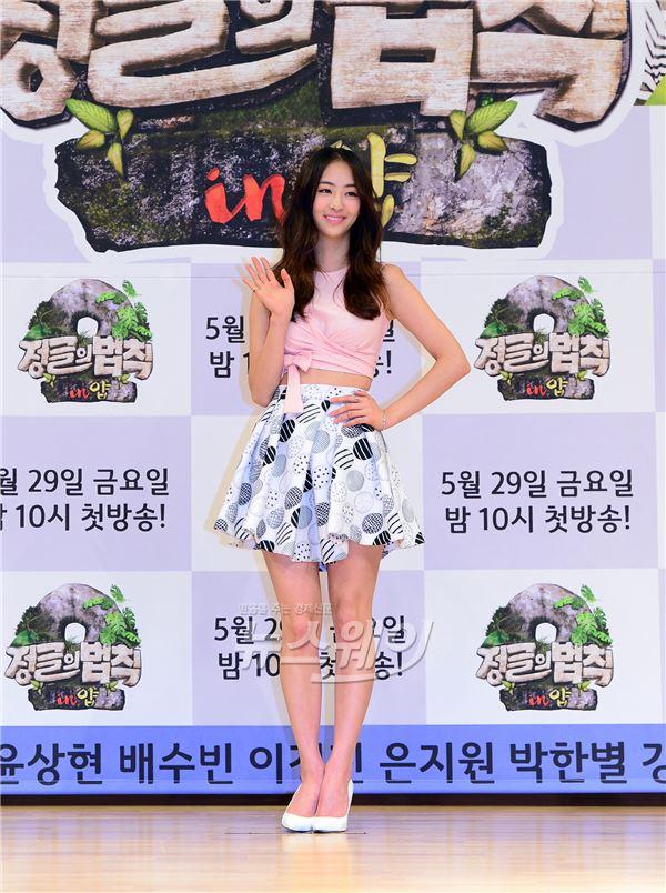 """정글의 비타민녀 다솜, """"정글에서 분위기 메이커 담당"""""""