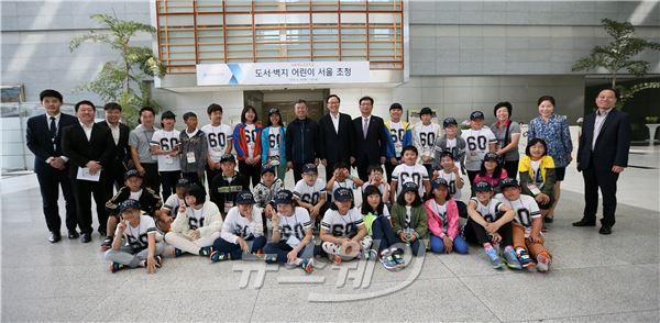 산은, 가정의 달 '소외계층 사랑나눔' 행사 개최
