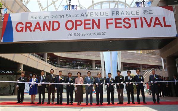 '아브뉴프랑 광교' 28일 오픈 페스티벌 시작