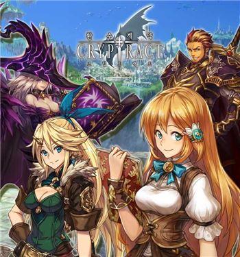 뱅크 오브 이노베이션, RPG '환수계약 크립트랙트' 출시