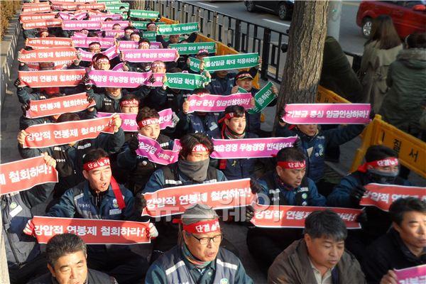 전국조선노동자대회, 30일 거제시서 개최...1994년 이후 '첫 조선노연' 한자리