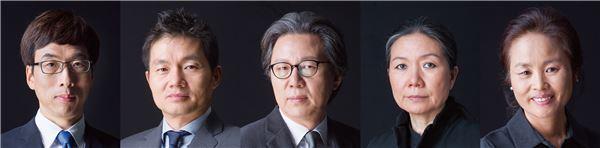 삼성그룹 호암재단, 제25회 호암상 시상식 개최