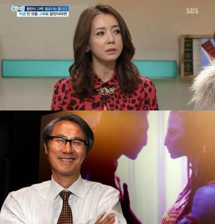 '귀순 가수' 김혜영 결혼, 상대는 바른전자 김태섭 회장