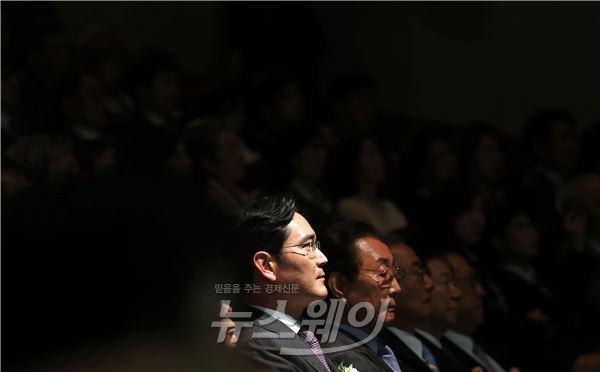 25회 호암상 참석한 이재용 부회장