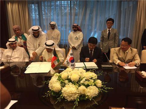 LH-쿠웨이트 주거복지청, 정보교류·기술협력 합의의사록 체결