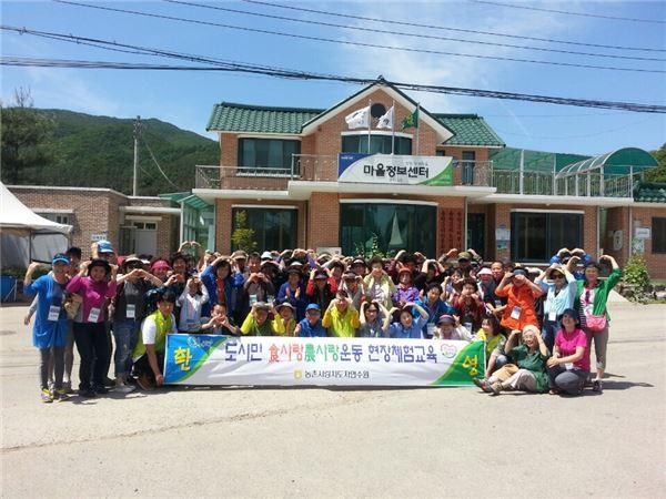 농협은행 서울영업부,'食사랑農사랑운동' 체험 행사 개최