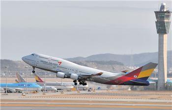 아시아나항공, 메르스 확산 대비 기내 특별 방역 실시