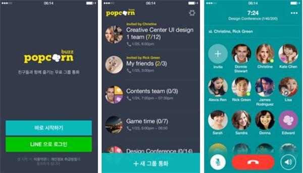 라인, 그룹 통화 앱 '팝콘 버즈' 글로벌 출시