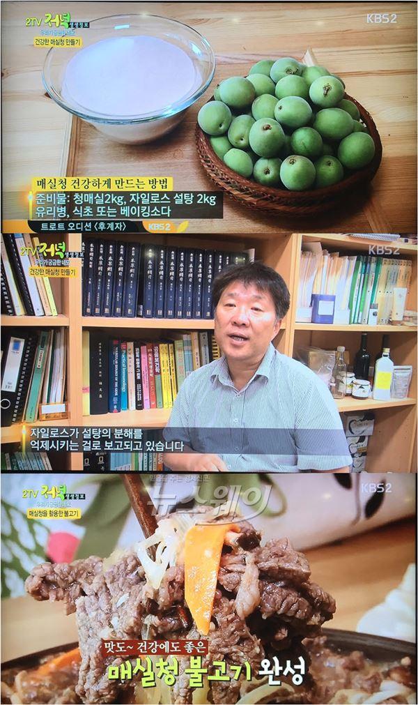 매실, 夏 식중독 예방↑ 메르스 효과있나?··· KBS '생생정보' 매실효능 재조명