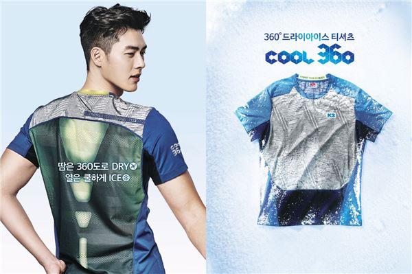 패션업계, 냉감 소재·래쉬가드 인기에 함박웃음
