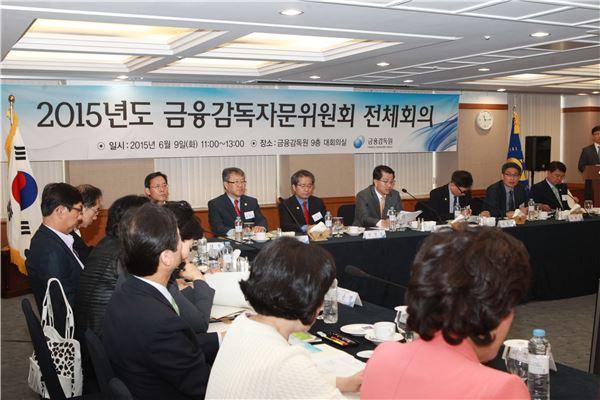 """금융감독자문위원회 전체회의···""""금융개혁, 관행으로 후퇴 없어야"""""""