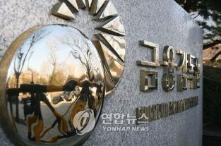 [포커스]고객 정보유출 사태 그후···금융지주-계열사간 시너지 약화