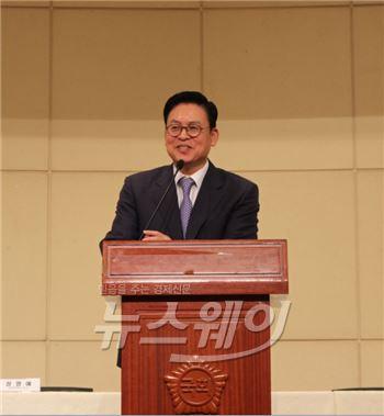 9인 금통위원 '한국은행법 개정안' 발의