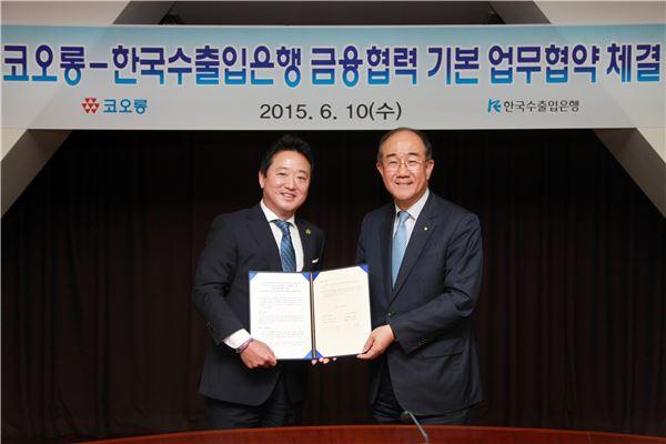 수은, 코오롱그룹과 '금융협력을 위한 업무 협약' 체결