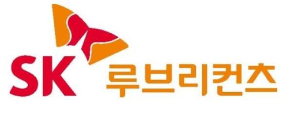 SK이노베이션, 계열사 SK루브리컨츠 매각 검토