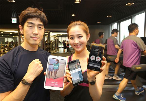 LG유플러스, 'U+헬스 걷기코치' 출시