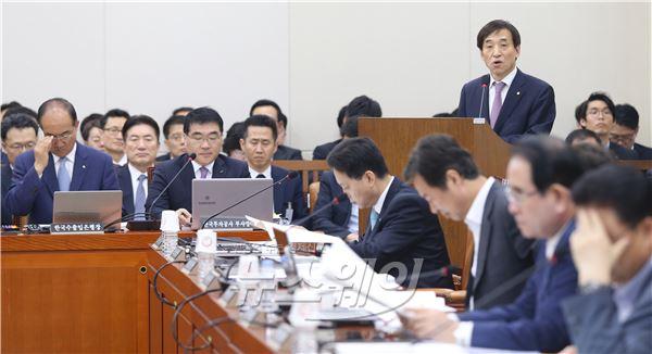 국회 기획재정위원회 전체회의