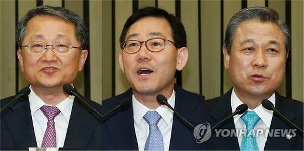 예결위원장에 김재경·정보위원장 주호영·윤리위원장 정수성 확정