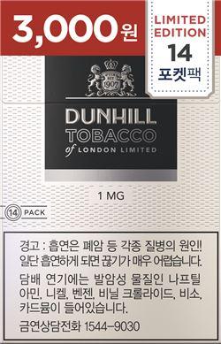 BAT코리아, '던힐 1MG' 14개비 포켓팩 출시