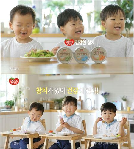 동원F&B, '삼둥이의 건강 참치' 새 광고 선보여