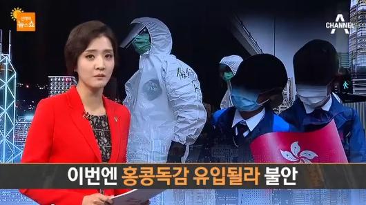 홍콩 독감, 일주일새 16명 사망·중환자실 23명 입원 '공포 확산'