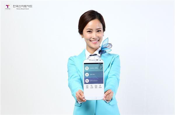 한국스마트카드, '고속버스모바일' 앱 출시 3개월 만에 점유율 10% 돌파