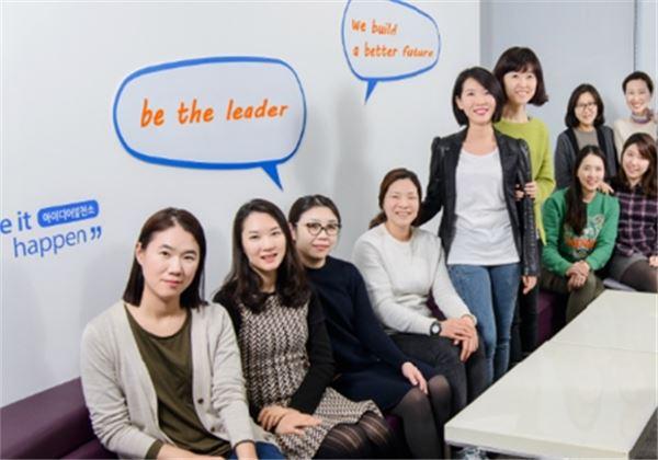 ING생명, 여성 리더십 개발 위해 'WING' 프로그램 진행
