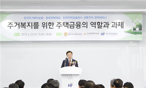 """주택금융公 """"주택연금 활용해 고령층 소비 진작해야"""""""
