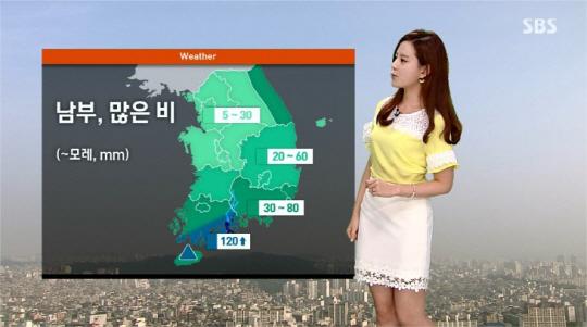 [날씨]장마 시작, 오늘 제주·전라남도 시작으로···서울은 언제?