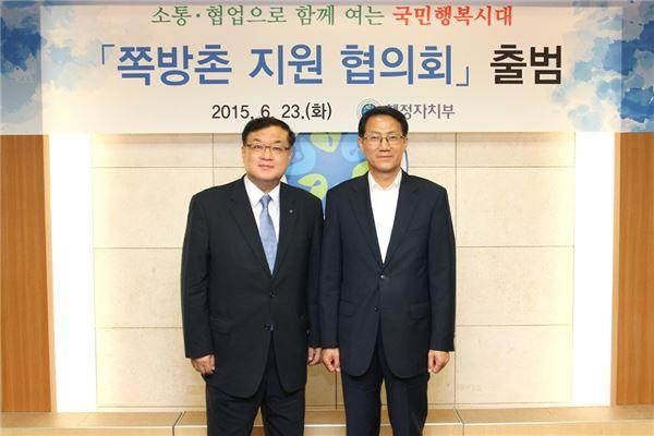 신한은행, '쪽방촌 지원 협의회' 가입