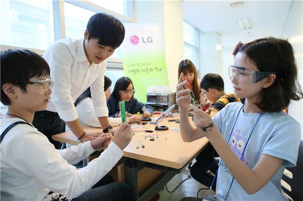 LG그룹, 꿈나무 육성 사업 통해 사회적 책임 키운다