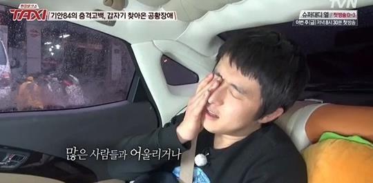 """'복학왕' 기안84 """"고속도로서 내가 미쳤나 싶었는데…"""" 공황장애 겪어"""
