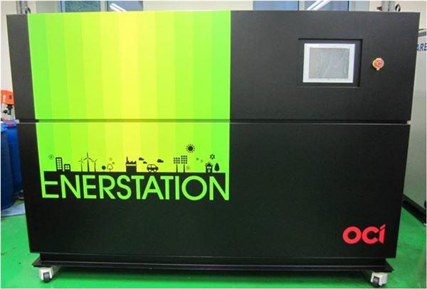 OCI, 옥스퍼드大와 '태양광-ESS' 전력관리시스템 공동 개발