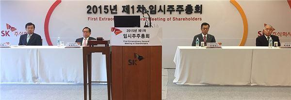 "SK-SK C&C 합병안 승인…""매출 200조원대 회사로 거듭날 것""(종합)"