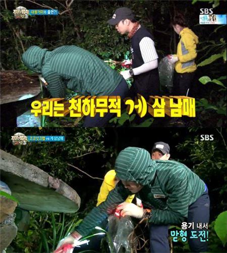 """박한별·윤상현·은지원 """"대왕 거민줄""""…거대 코코넛 크랩 포획"""