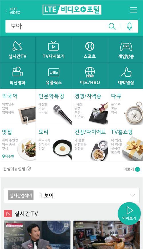 """이상철 LG유플러스 부회장 """" 2020년까지  'IoT 세계 1위' 사업자 되겠다"""""""