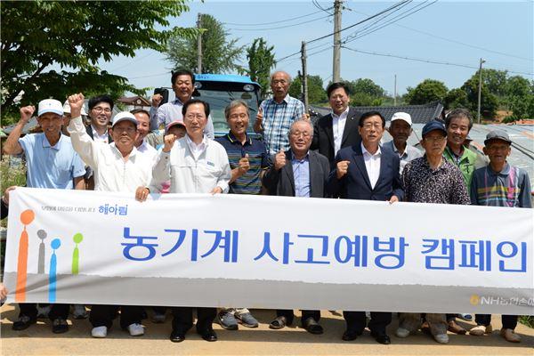 농협손보, 2015 농기계 사고예방 캠페인 전개