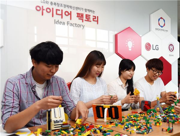LG그룹, 충북지역 청년 창업 도우미로 나선다