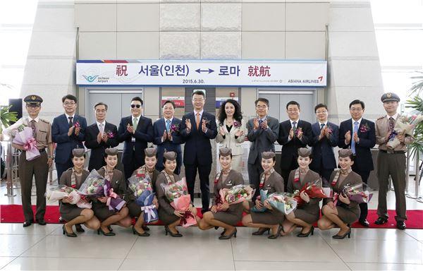 아시아나항공, 인천~로마 노선 취항