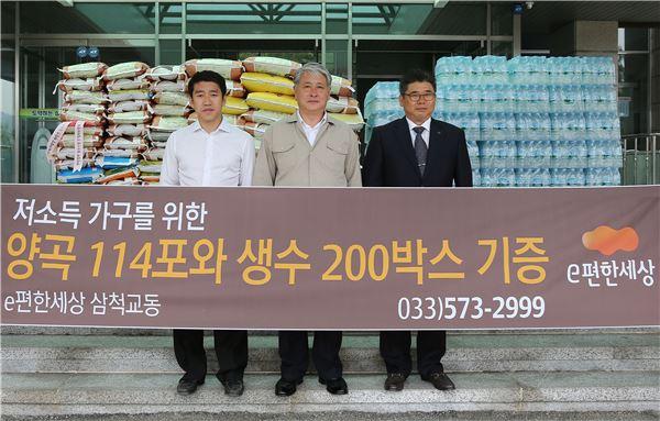 대림산업, 강원도 삼척 저소득층 가구위해 쌀 기부