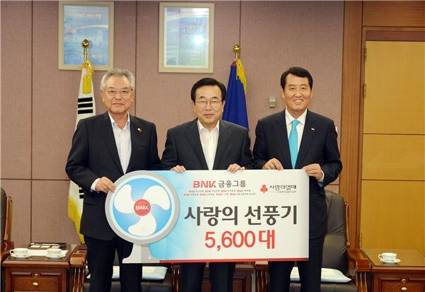 BNK금융, 지역 소외계층에 선풍기 9600여대 지원