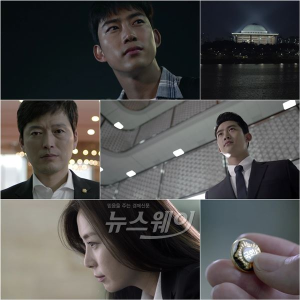 옥택연, 2대8 가르마+블랙수트 완벽男 변신… '어셈블리' 3차 티저 공개