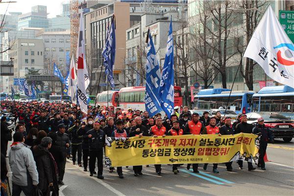 한노총·민노총, 4일 오후 서울 도심서 대규모 집회