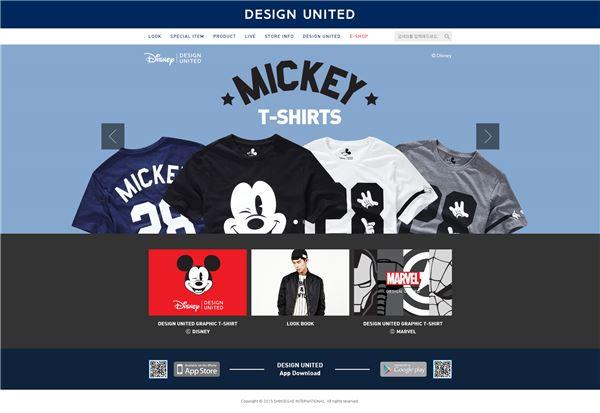 디자인 유나이티드, 공식 온라인 쇼핑몰 오픈···유통채널 다각화