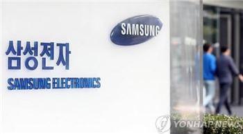 삼성전자, 2Q 영업익 6조9000억원…전년比 4.03% ↓(상보)